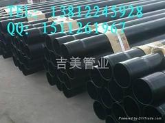 電力公司專用塗塑鋼管