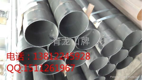 耐磨防腐管道 2