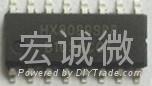 HX8089手錶對講機發射IC