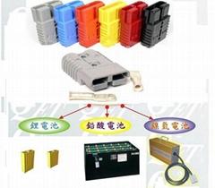 APP蓄電池充電連接器插頭