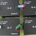 APP蓄电池充电连接器插头 3
