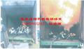 集装箱式真火灭火训练器材