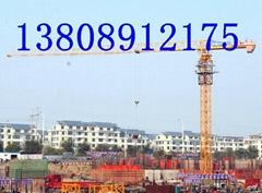 shandhong hongda tower crane