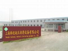 上海韩创液压润滑设备有限公司