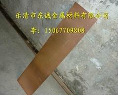 雙金屬銅鋁復合板