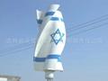 900W垂直軸風力發電機 3