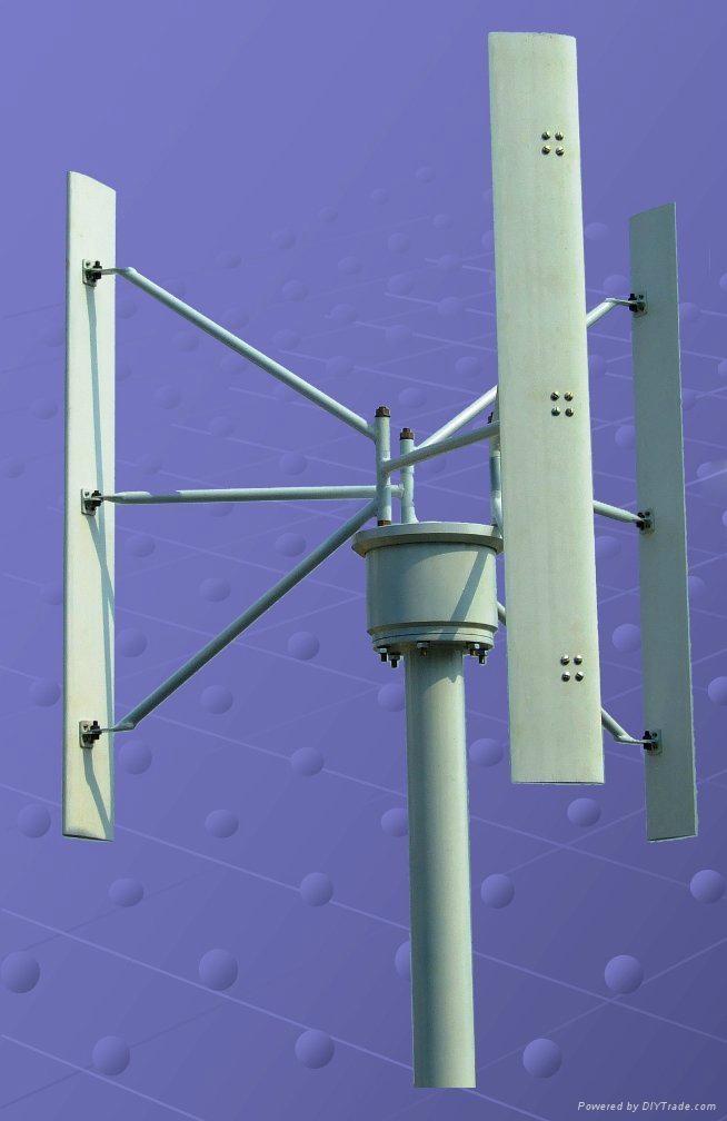 Vertical axis wind turbine 4