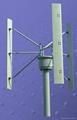 1kw垂直軸風力發電機 3