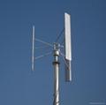 3KW Residential Use Wind Turbine 4