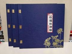 北京乃一阁定制菜谱制作镶嵌包角工艺