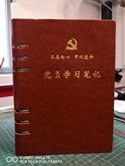 北京皮革菜譜製作