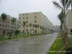 Kunshan Yuanhan Electronic Equipment Co., LTD