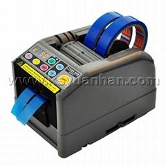 供應2017暢銷膠帶自動切割機 膠紙裁切機ZCUT-9 品質升級 速度快