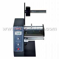 Factory supply automatic tag stripping machine marking machine