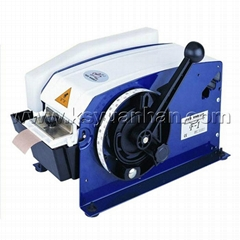 Supply hongtu wet water paper machine/special kraft paper tape machine