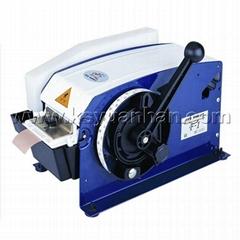 Supply hongtu wet water paper machine/special kraft paper tape machine