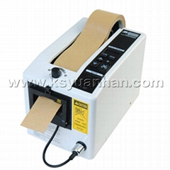 automatic tape dispenser,auto tape cutting machine, automatic tape dispenser