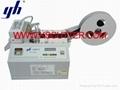 供应电脑切带机YH-180 促销包邮 1