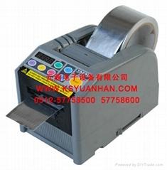 進口膠帶切割機ZCUT-9 膠紙裁切機 特價促銷