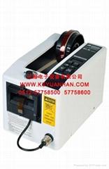 膠紙自動切割機M-1000 膠帶切割機