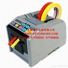 供应原装进口胶带切割机RT-7000自动胶带切割器 包邮