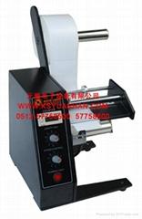 全自动不干胶标签剥离机AL-1150D  自动剥标机