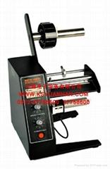 不干胶透明标签分离机AL-1150D-W 标签剥离机