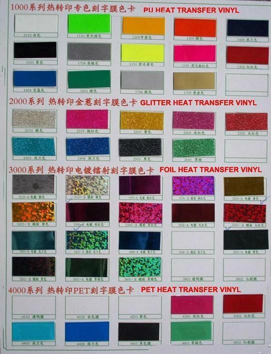 Heat transfer vinyl  1