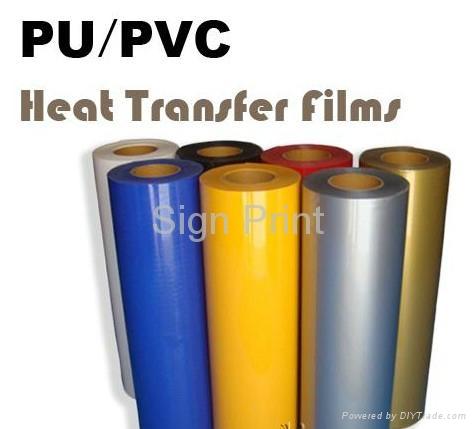 Heat transfer vinyl  5