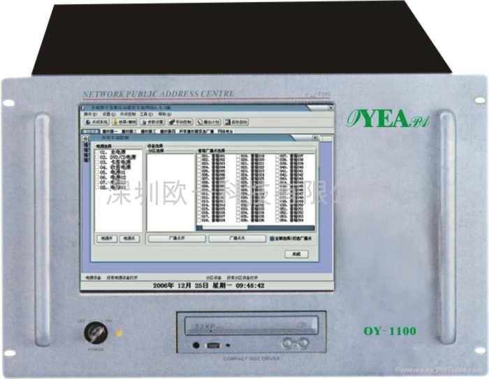 網絡廣播中央處理器 1
