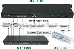 网络广播终端处理器