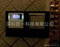 背景音乐控制器 2