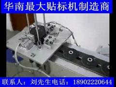 磨具砂布轮平面自动贴标机