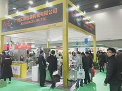 广州艾德包装机械有限公司