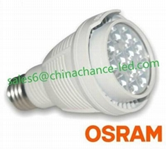 20w TUV certificated PAR20 used as downlight or track light