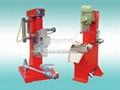 XFD series laboratory flotation machine