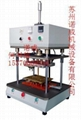 蘇州小型熱熔機