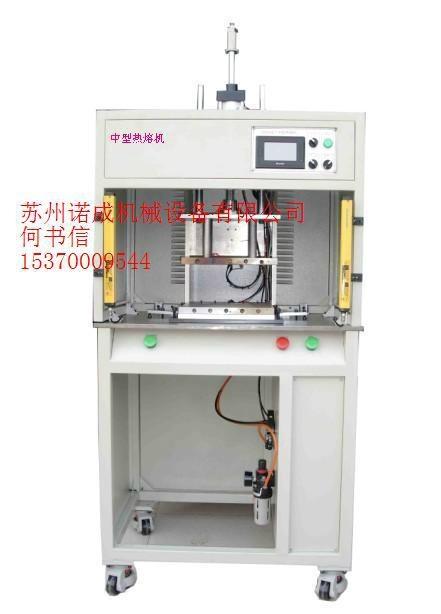 熱熔焊接機 1