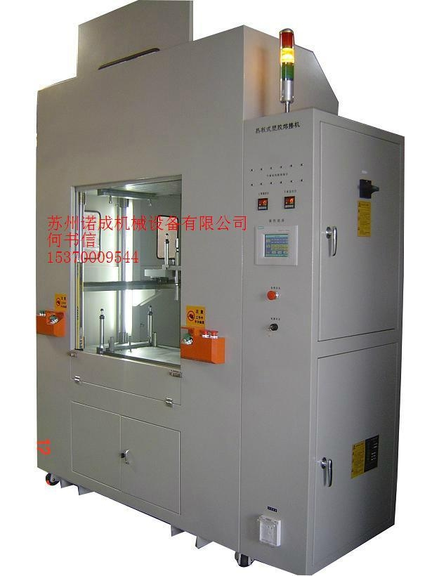 熱熔焊接機 5