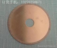 超锋利陶瓷切割片