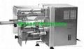 automatic apple peeling machine
