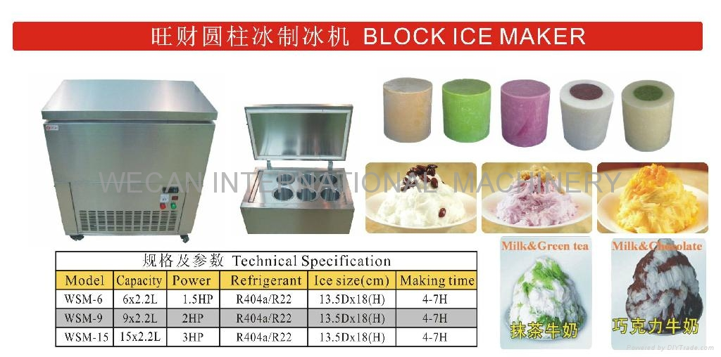 taiwanese shaved ice maker/fluff ice maker/Kakigori ice maker/flushy ice maker 1