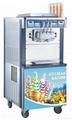 Aspera yogurt  ice cream maker with air pump 1