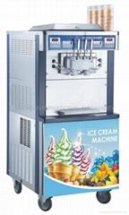 Aspera yogurt  ice cream maker with air pump