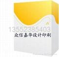 软件包装盒 1