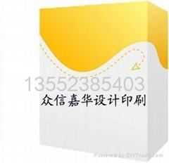 软件包装盒