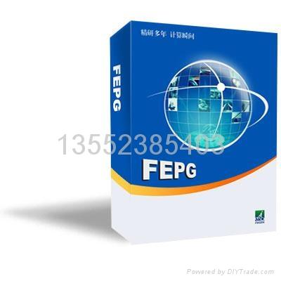 软件包装盒 5