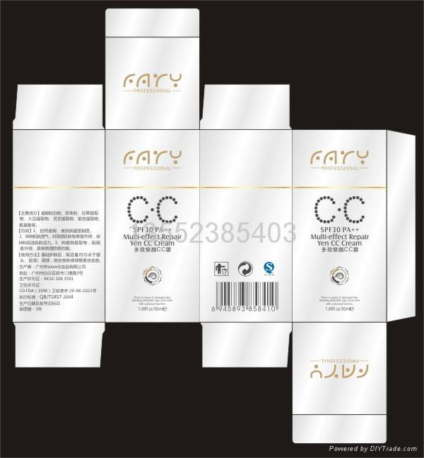 化妆品包装盒 1