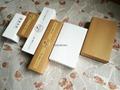 订制包装盒白卡印刷 2