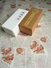 訂製包裝盒白卡印刷